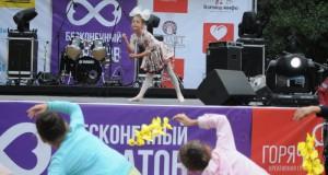 """""""Бесконечный Саратов"""""""